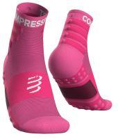 Training Socks 2-Pack