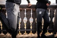 Seamless Pants